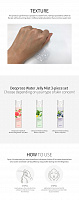 Deoproce - купить Гелевый мист с алое для лица и тела Deoproce Aloe Soothing Water Jelly Mist, 150 мл на Deoprocemarket.ru